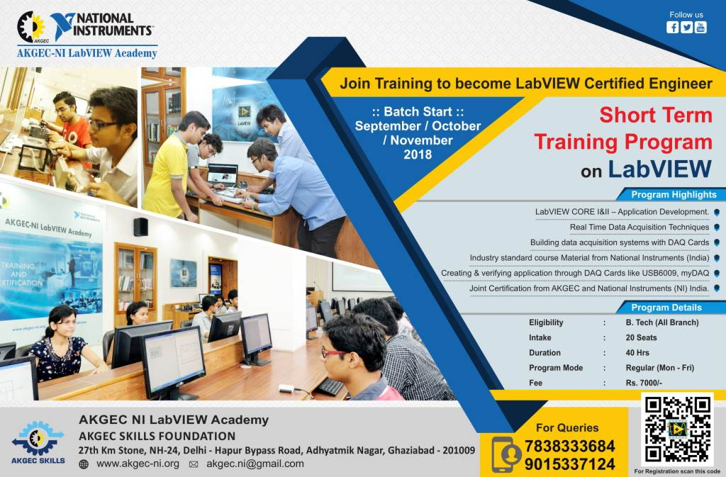 Short Term Trainng Program